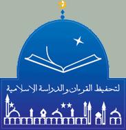 Darul Tahfiz Ummul Qura - Jalan Kebun Shah Alam Selangor